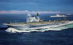 Airfix 04201V HMS Victorious - 1:600