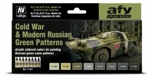 Vallejo 71621 Zestaw Model Air 8 farb - Cold War & Modern Russian Green Patterns