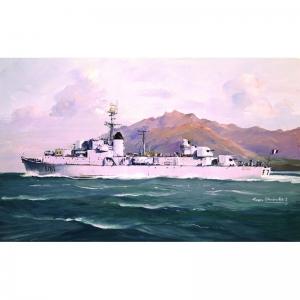 Heller 81093 Cztery fregaty E50 1:400