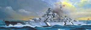 Pancernik Bismarck 1:800