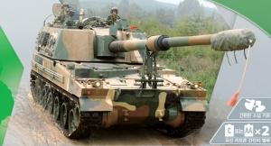 Academy 13312 K9 SPG ROK Army