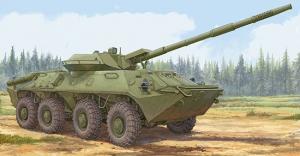 Trumpeter 09536 Niszczyciel czołgów 2S14 Zhalo-S 85mm ATG 1:35