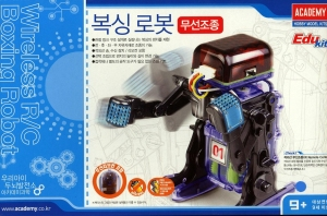 Academy 18148 Education Kit - Wireless Boxing Robot