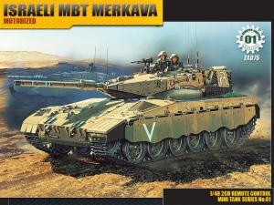 Academy 13307 Merkava