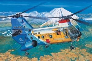 Academy 12205 KV-107 Rescue Helicopter