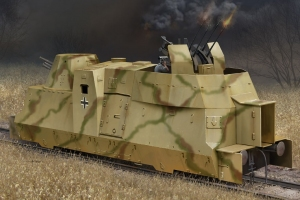 Hobby Boss 82925 Niemiecki wagon artyleryjski BP-42 - 1:72
