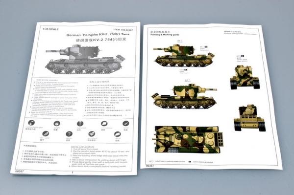 Trumpeter 00367 German Pz.Kpfm KV-2 754(r) Tank - 1:35