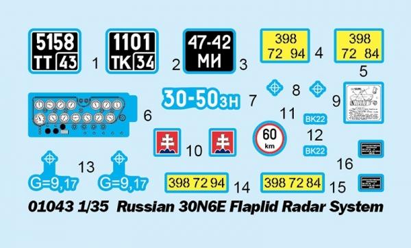 Trumpeter 01043 Rosyjski system radarowy 30N6E Flap Lid 1:35
