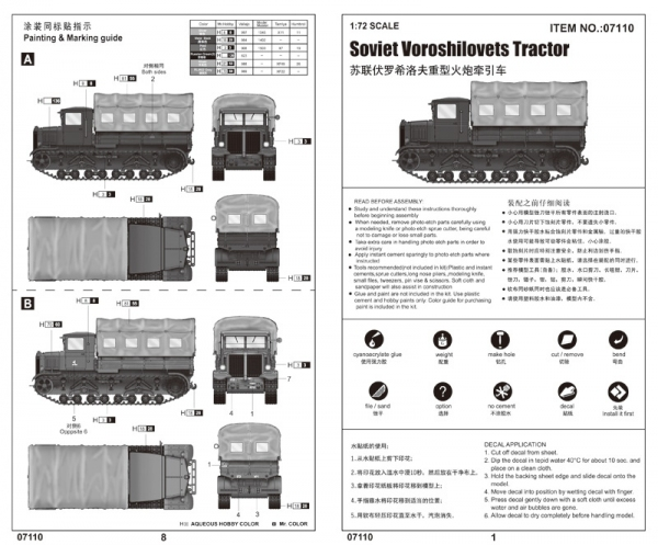 Trumpeter 07110 Soviet Voroshilovets Tractor - 1:72