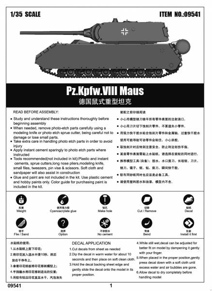 Trumpeter 09541 Ciężki czołg Pz.Kpfw.VIII Maus - 1:35