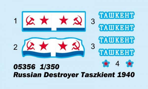 Trumpeter 05356 Radziecki niszczyciel Taszkient 1940 – 1:350