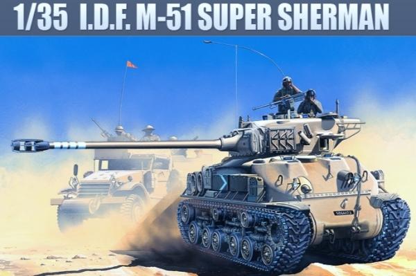 Academy 13254 IDF Super Sherman, 1:35