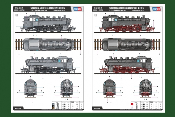 Hobby Boss 82914 German Dampflokomotive BR86 - 1:72