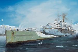 Trumpeter 05352 Krążownik HMS Kent - 1:350